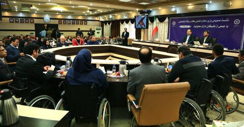 فیلم| نشست صمیمی وزیر تعاون، کار و رفاه اجتماعی با جمعی از نخبگان دارای معلولیت