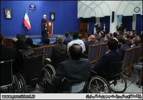 فیلم  دیدار صمیمی دکتر روحانی با جمعی از نخبگان دارای معلولیت