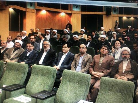 حضور مدیرکل بهزیستی استان البرز در چهارمین اجلاس استانی نماز