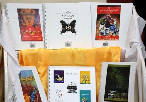 کتابهای جدید بریل به دست کودکان نابینا رسید