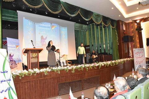 گزارش تصویری | مراسم بزرگداشت 12 آذر روز جهانی معلولین در سالن موسسه همدم فتح المبین مشهد