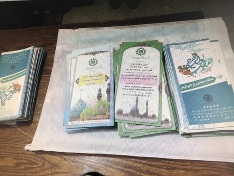 اشتهارد | برگزاری دوره آموزشی نماز ، حجاب و عفاف مهدوی