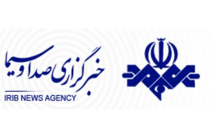 فیلم/گزارش شبکه استانی سیمای مرکز ایلام از محفل گلریزان شیرخوارگاه بهزیستی
