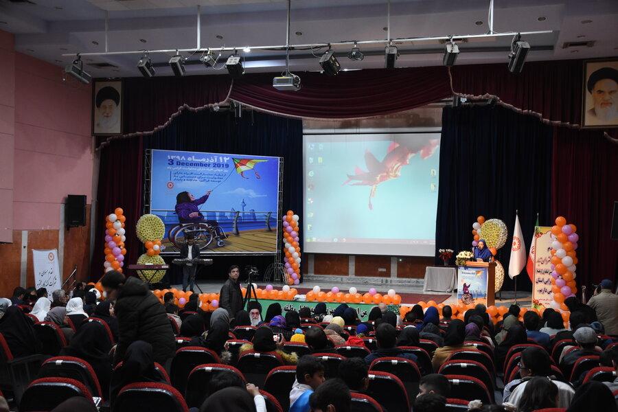مراسم گرامیداشت روز جهانی معلولان در کرمانشاه برگزار شد