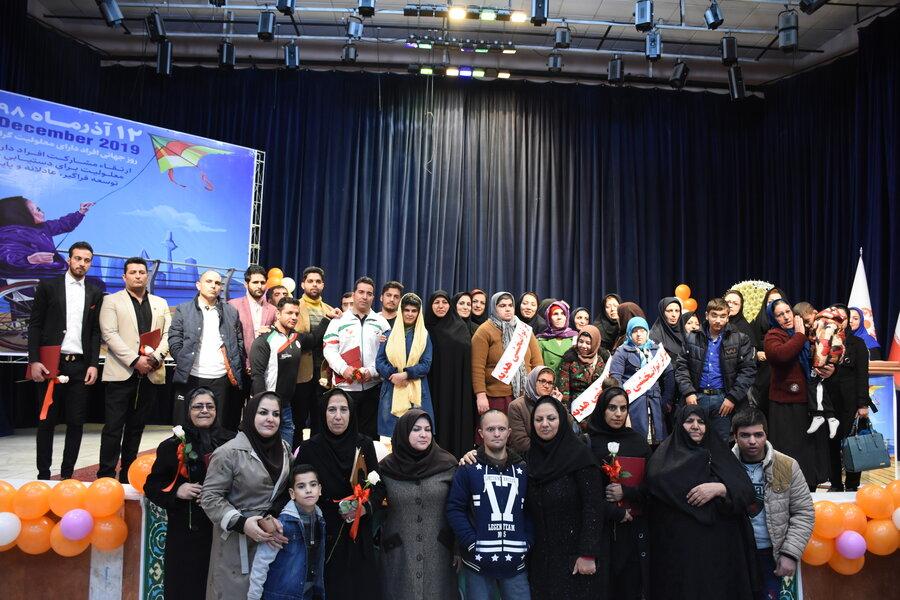 گزارش تصویری مراسم روز جهانی افراد دارای معلولیت در کرمانشاه