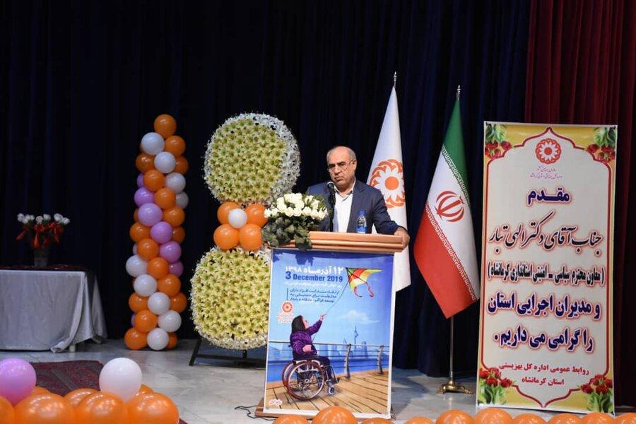 حضور موفق معلولان کرمانشاهی در عرصه های ورزشی و علمی