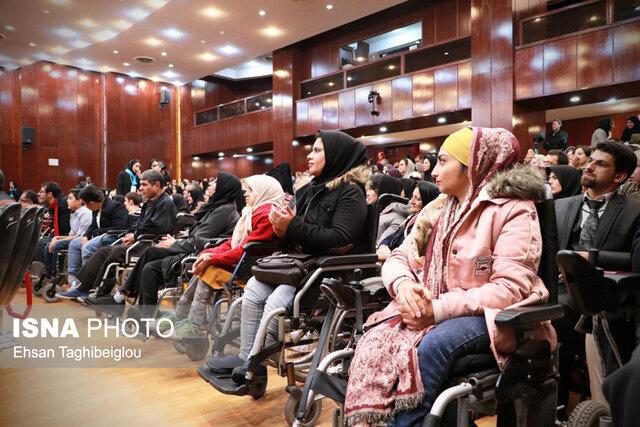 همایش رو جهانی معلولین