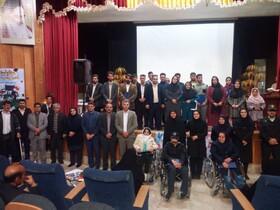 کمترین پشت نوبتی های بهزیستی استان کرمانشاه در شهرستان صحنه هستند