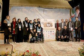 دومین جشنواره ملی رسانهای معلولان در اصفهان به کار خود پایان داد