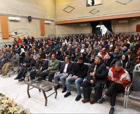 گرامیداشت مراسم روز جهانی معلولین در کامیاران