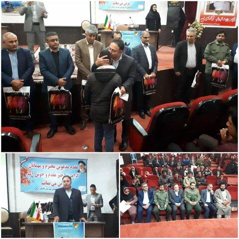برگزاری همایش هفته جهانی معلولین در شهرستان گالیکش