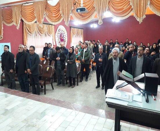 برگزاری جشن روز جهانی معلولین در آموزشگاه سپیده بیجار