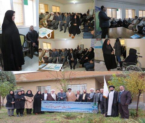 اشتهارد | برگزاری جشن روز جهانی معلولین در شهرستان اشتهارد