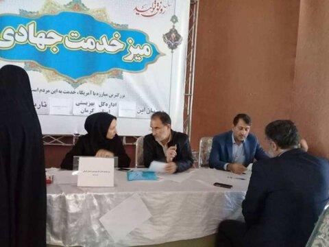 میز خدمت جهادی بهزیستی در مصلی امام علی (ع) کرمان برگزار شد