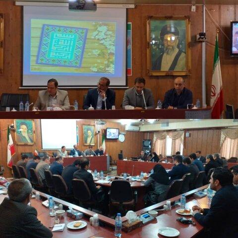 ساوجبلاغ | برگزاری سومین جلسه فصلی ستاد پیگیری وهماهنگی مناسب سازی