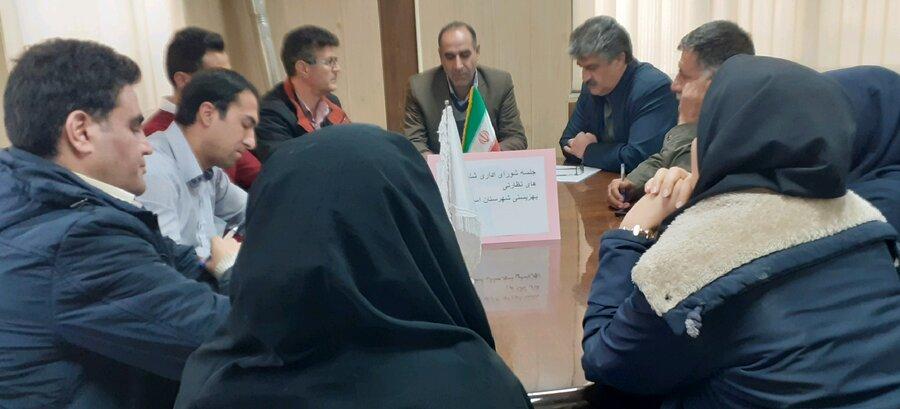 اسد آباد  برگزاری جلسه شورای اداری