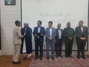 گزارش تصویری آیین تکریم و معارفه مدیر کل استان  سیستان و بلوچستان