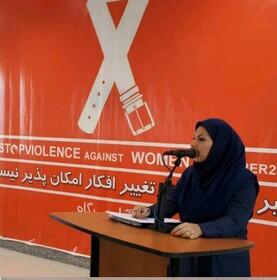 سیر همسر آزاری در استان مرکزی رو به افزایش است