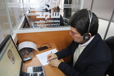 ۷۳مورد درخواست مددجویان بهزیستی امروز در سامد ثبت شد