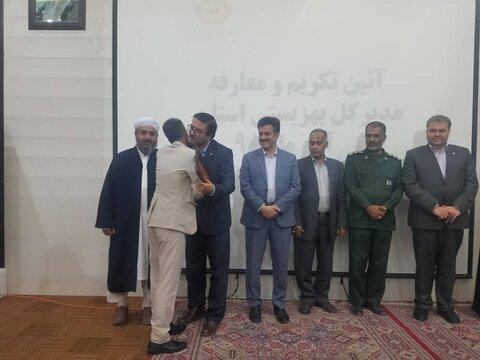 مراسم تکریم و معارفه مدیر کل سیستان و بلوچستان