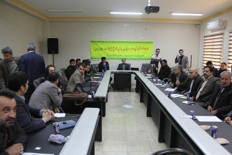 برگزاری کارگاه آموزشی پیشگیری از ایدز در ایلام