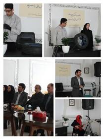کرج | افتتاح اولین مرکز ویژه کودکان اوتیسم در کلانشهر کرج