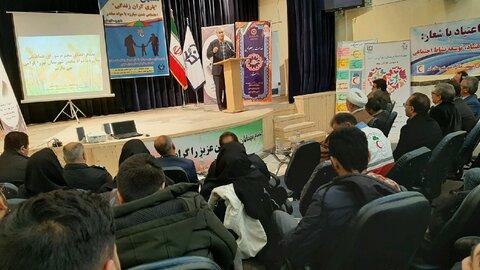 نیر ا همایش یاریگران زندگی دربهزیستی شهرستان نیر برگزار شد