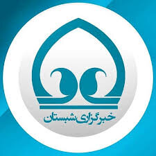 شبستان |  تشکیل گروه های همیار زنان سرپرست خانوار/۳۰۹ زن سرپرست خانوار تحت پوشش بهزیستی کبودراهنگ