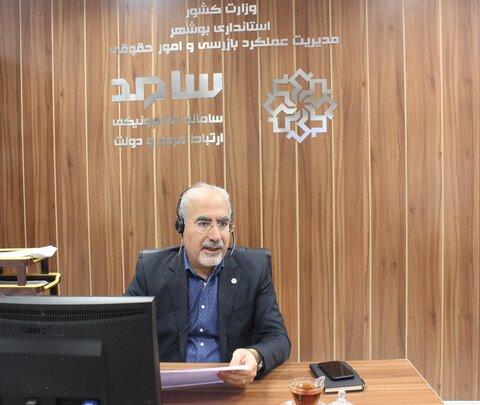 پاسخگویی مدیر کل بهزیستی استان بوشهر در سامانه ۱۱۱