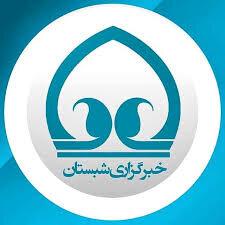 شبستان   ۳۰۹ زن سرپرست خانوار تحت پوشش بهزیستی کبودراهنگ