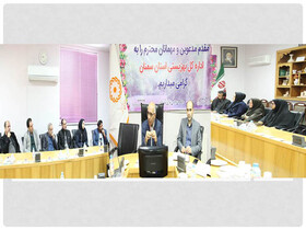 نشست مدیر کل   با جمعی از خیرین فعال استان