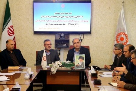 شناسایی و توانمندسازی ۲۳۰ کودک خیابانی در استان اردبیل