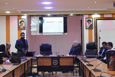 دوره آموزشی اصلاح فرایندها ویژه کارکنان بهزیستی استان بوشهر برگزار شد