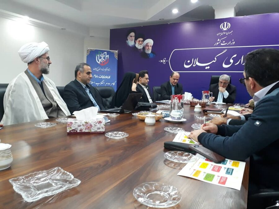 برگزاری اولین جلسه دبیرخانه شورای ملی ساماندهی سالمندان در استانداری گیلان