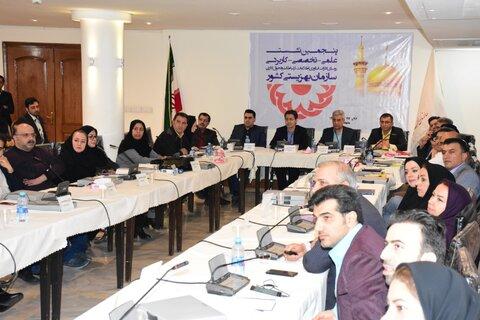 گزارش تصویری | پنجمین نشست روسای ادارات فناوری اطلاعات ارتباطات و تحول اداری در مشهد