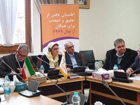 برگزاری نشست کمیته شورای راهبردی ۲۰۱۹ توسط وزارت امور خارجه و دفتر صندوق جمعیت ملل متحد