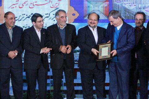افتتاح شیرخوارگاه شبیر