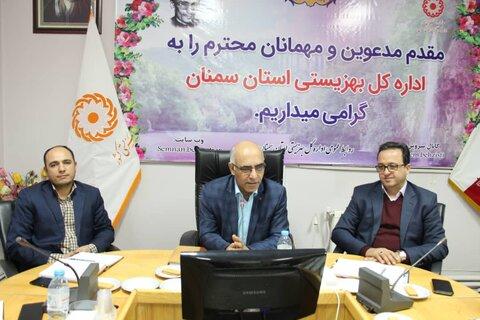 شورای معاونین اداره کل بهزیستی استان سمنان