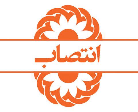 انتصاب | مسئول دفتر مدیریت عملکرد بهزیستی قزوین منصوب شد