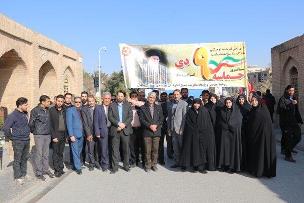 گزارش تصویری  حضور مسئولین و کارکنان بهزیستی اصفهان در اجتماع عظیم مردمی ۹ دی