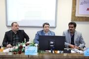 گزارش تصویری| برگزاری جلسه شورای معاونین بهزیستی خراسان جنوبی با حضور رییس سازمان بهزیستی کشور