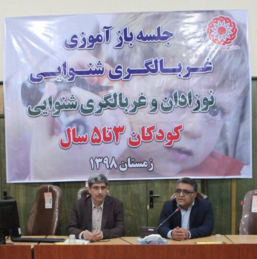 37 مرکز شنوایی تحت نظارت بهزیستی در استان فعالیت می کنند