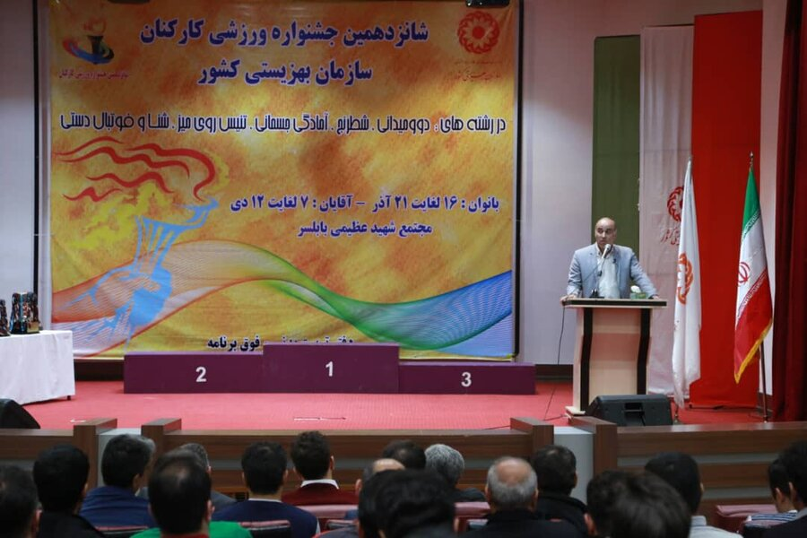دو مقام اولی و دو مقام سومی حاصل تلاش کارکنان ورزشکار بهزیستی استان