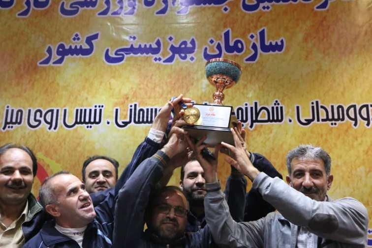 گزارش تصویری| نایب قهرمانی تیم بهزیستی اصفهان در شانزدهمین جشنواره ورزشی کارکنان بهزیستی کشور