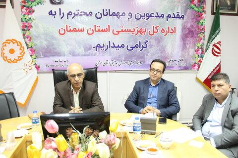 برگزاری کمیته اجرایی با حضور مدیر کل و معاونین