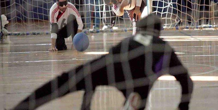 ۱۰ استان کشور مجهز به سالن اختصاصی ورزشهای نابینایان شدند
