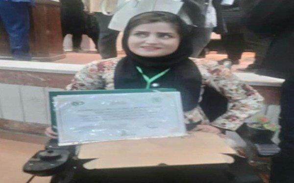 اصفهان  درخشش عضو باشگاه خبرنگاران معلول  در نخستین استارتاپ کشاورزی