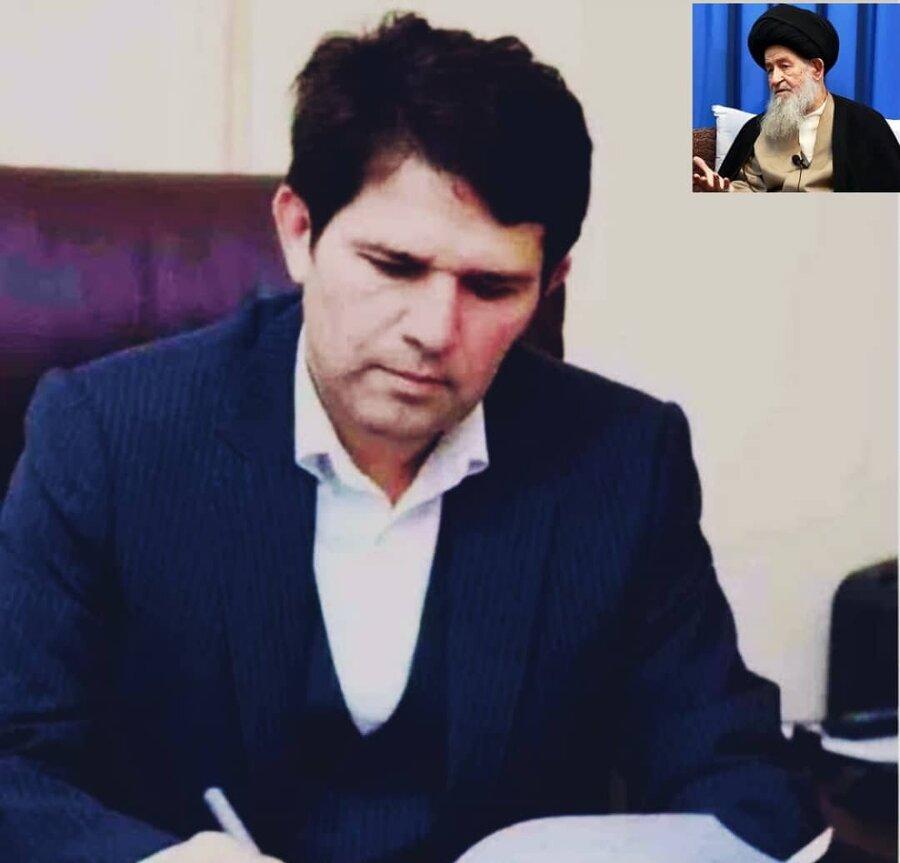 در پی درگذشت حضرت آیت الله سید رضا میبدی، دکتر غفاری مدیرکل بهزیستی گلستان پیام تسلیتی به شرح ذیل صادر کرد