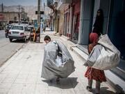 هشت هزار کودک کار و خیابانی در کشور شناسایی شد
