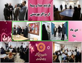 بازدید صدا و سیمای مرکز کردستان از مراکز تحت پوشش بهزیستی